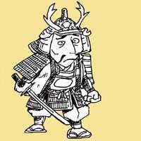 畠山義就 - 知泉Wiki