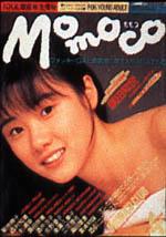 1987-04.jpg