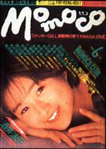 1987-06.jpg