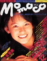 1987-12.jpg