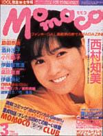 1988-03.jpg