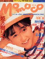 1988-06.jpg