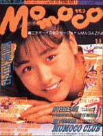 1988-11.jpg