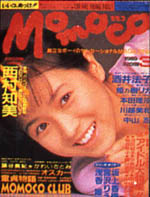 1989-03.jpg