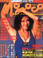 1989-04.jpg