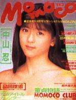 1990-01.jpg