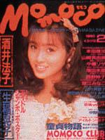 1990-02.jpg