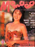1990-03.jpg