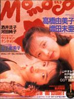 1991-01.jpg