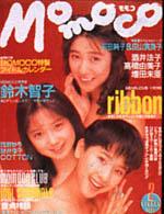 1991-02.jpg