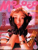 1991-04.jpg