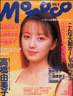 1991-08.jpg