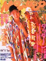 1991-11.jpg