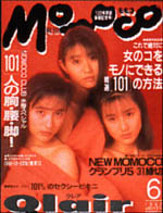 1992-06.jpg