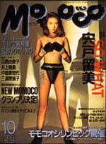 1992-10.jpg