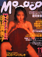1992-11.jpg