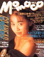 1993-02.jpg
