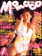 1993-04.jpg