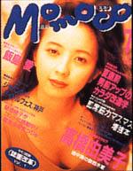 1993-07.jpg
