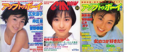 1996hirosuer1.jpg