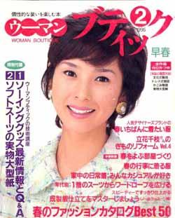 1996kurokihito.jpg