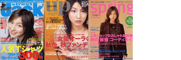 2003hirosuer1.jpg