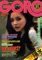 GORO750612.jpg