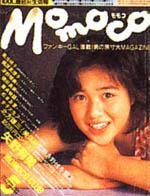 Momoco1984-05.jpg