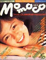Momoco1984-06.jpg
