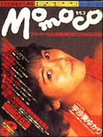 Momoco1984-08.jpg