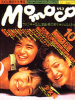Momoco1984-10.jpg
