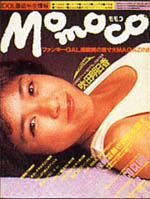 Momoco1984-11.jpg