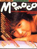 Momoco1984-12.jpg
