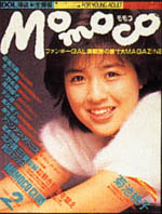 Momoco1985-02.jpg