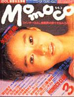 Momoco1985-03.jpg