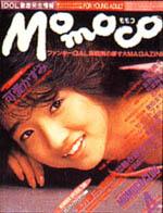 Momoco1985-04.jpg