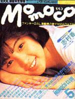 Momoco1985-05.jpg