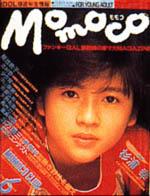 Momoco1985-06.jpg