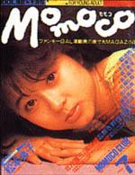 Momoco1985-07.jpg