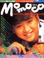 Momoco1985-08.jpg