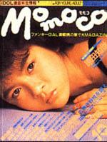 Momoco1985-10.jpg