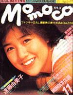 Momoco1985-11.jpg