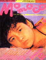 Momoco1985-12.jpg