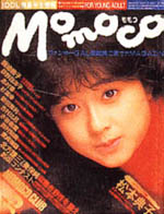 Momoco1986-02.jpg