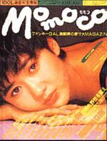 Momoco1986-03.jpg