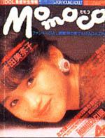 Momoco1986-04.jpg