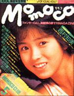 Momoco1986-05.jpg