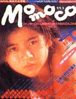 Momoco1986-07.jpg