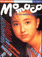 Momoco1986-08.jpg
