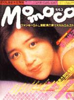 Momoco1986-09.jpg